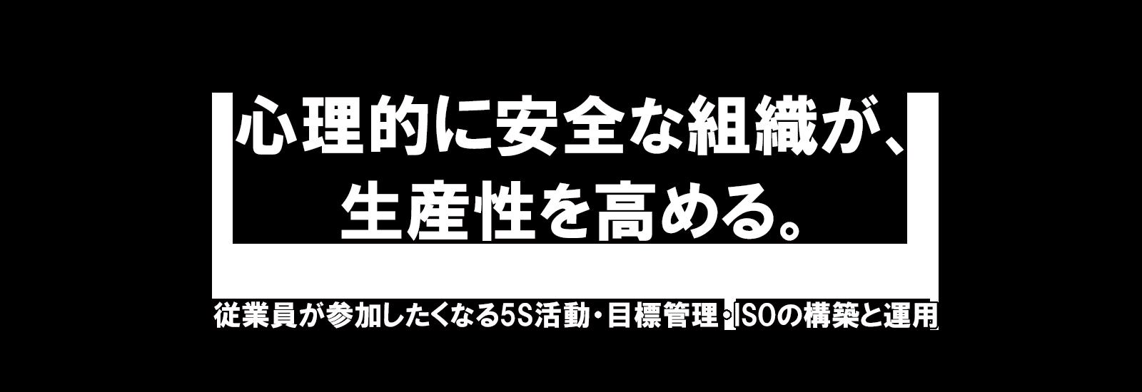 速報 特別定額給付金15万円 自民党有志議員グループが首相に提言 株式会社マネジメントオフィスいまむら 東京 神戸