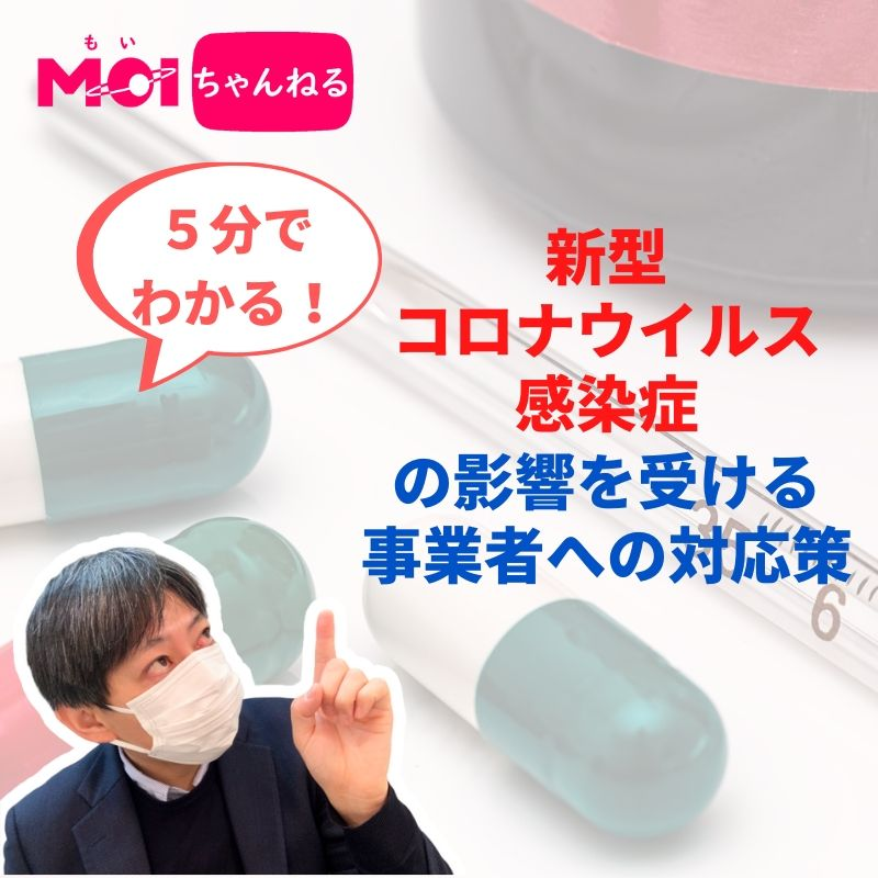 5 新型 ちゃんねる 肺炎